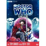 Doctor Who, Planet Of Evil, Region 1 DVD